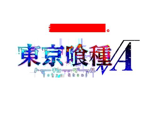 opening_01