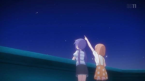 「恋する小惑星」12話(最終回)感想 画像 (37)