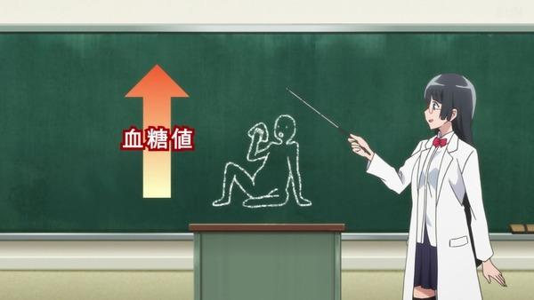 「ダンベル何キロ持てる?」3話感想 (32)