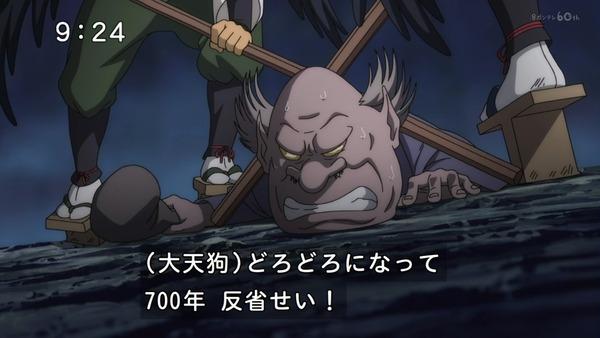 「ゲゲゲの鬼太郎」6期 42話感想  (60)