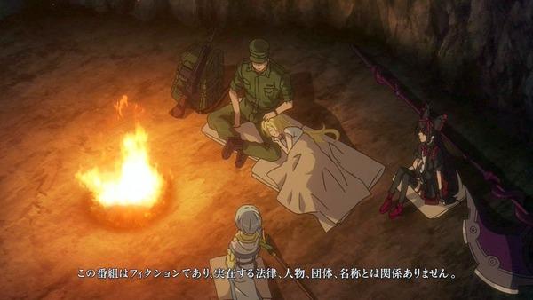 GATE 自衛隊 彼の地にて、斯く戦えり (3)