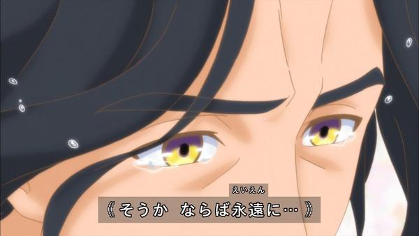 「HUGっと!プリキュア」46話感想 (7)