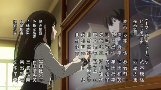 「氷菓」第22話 最終回 感想  (22)