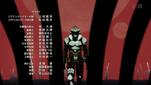 「ゴブリンスレイヤー」10話感想 (49)
