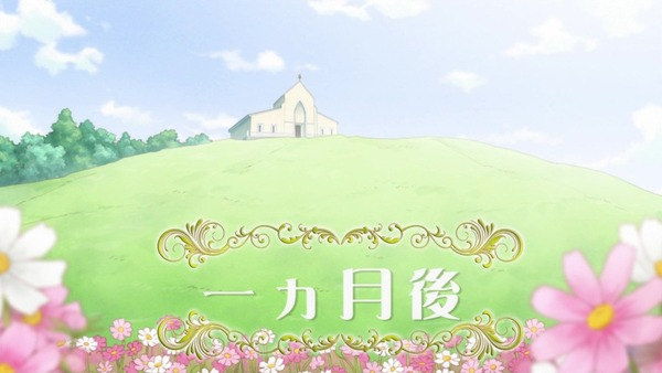アイカツフレンズ「アイカツフレンズ!」76話感想 (99)
