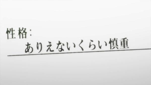 「慎重勇者」12話感想 画像 (96)