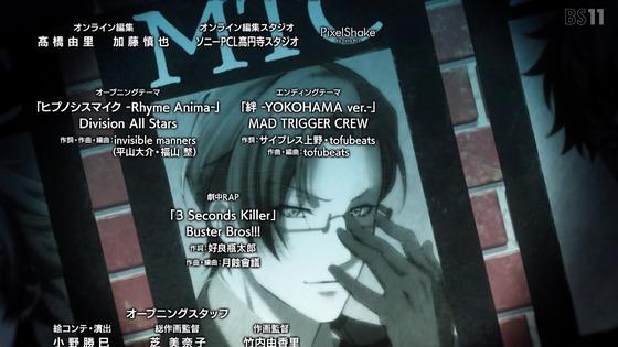 「ヒプノシスマイク」第6話感想 画像 (119)