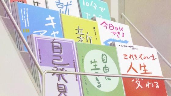 「おそ松さん」第3期 第1話感想 (31)