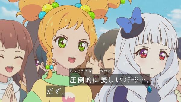 「アイカツスターズ!」第95話 (79)