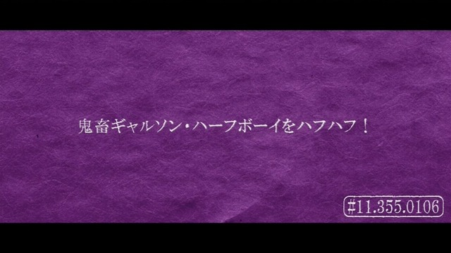 終物語 (31)