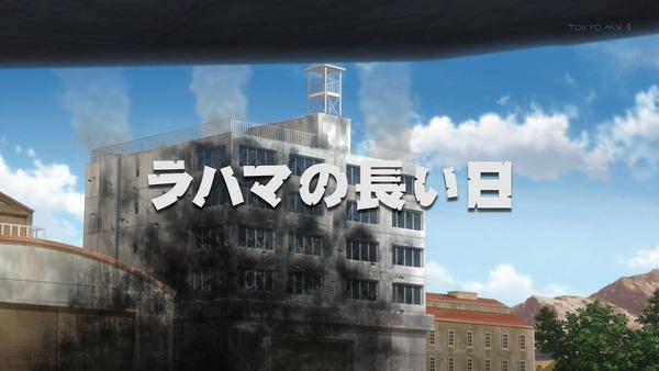 「荒野のコトブキ飛行隊」3話 感想 (71)