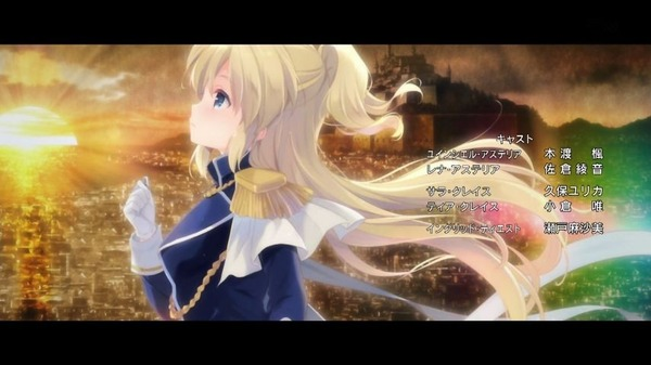 「レガリア The Three Sacred Stars」3話 (56)
