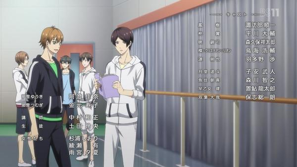 「スタミュ -高校星歌劇-(第2期)」1話 (75)