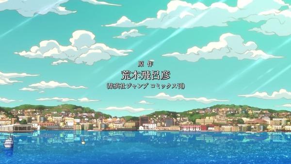 「ジョジョの奇妙な冒険 5部」1話感想 (1)