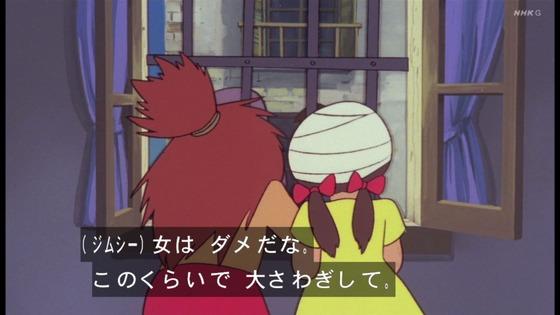 「未来少年コナン」第17話感想 画像 (119)