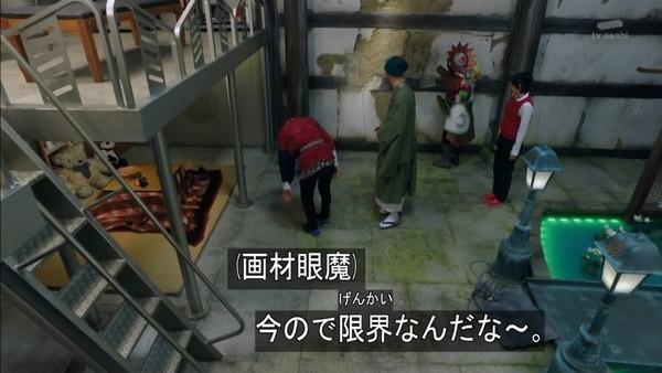 「仮面ライダーゴースト」21話 (13)