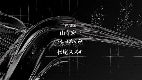 「龍の歯医者」前編  (3)