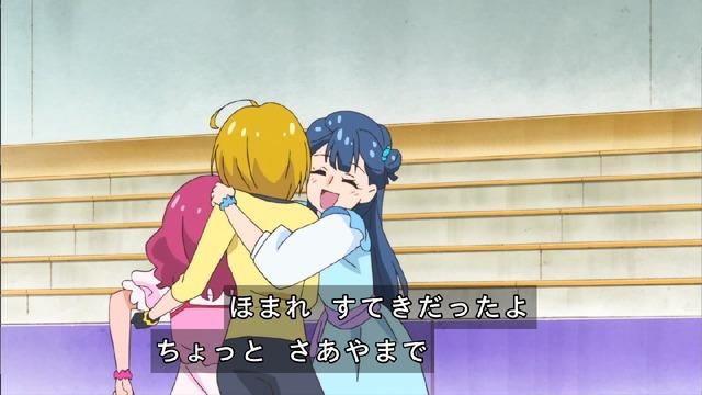 「HUGっと!プリキュア」8話 (56)