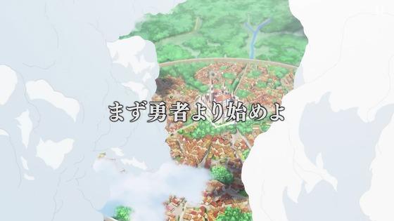 「現実主義勇者の王国再建記」1話感想 (10)