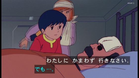 「未来少年コナン」第24話感想 画像 (30)