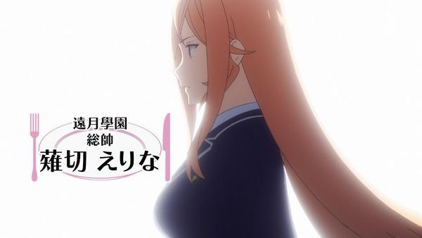 「食戟のソーマ 餐ノ皿(4期)」12話感想 画像  (40)