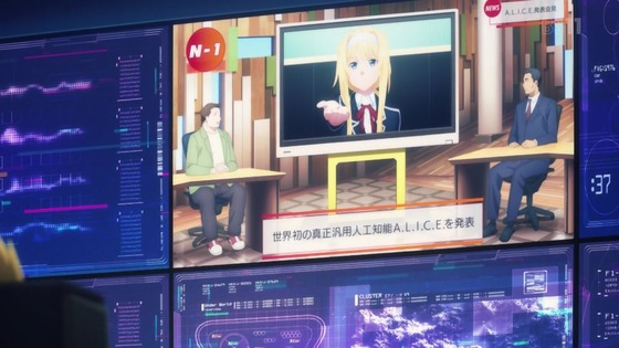 「SAO アリシゼーション」3期 第22話感想 (20)