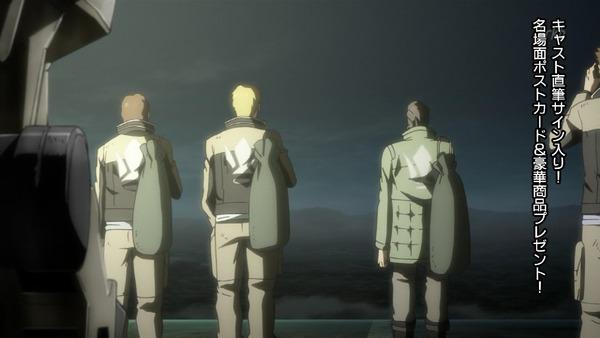 「機動戦士ガンダム 鉄血のオルフェンズ」48話 (2)