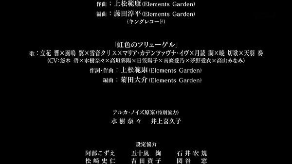 「戦姫絶唱シンフォギアAXZ」4期 13話 (50)