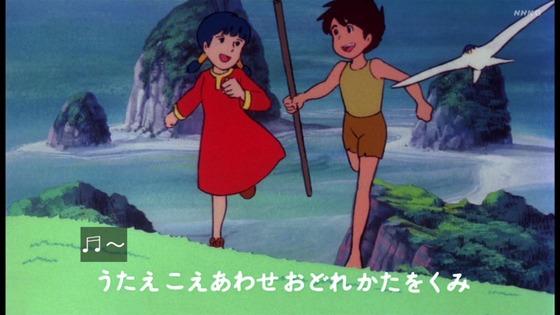 「未来少年コナン」第11話感想 (1)