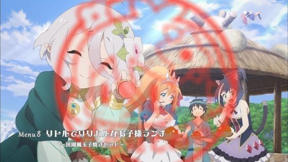 「プリンセスコネクト!ReDive」第7話感想 画像  (125)