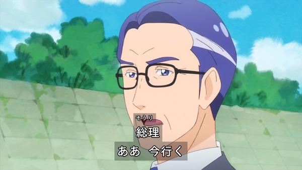 「スター☆トゥインクルプリキュア」49話 最終回感想 画像 (53)