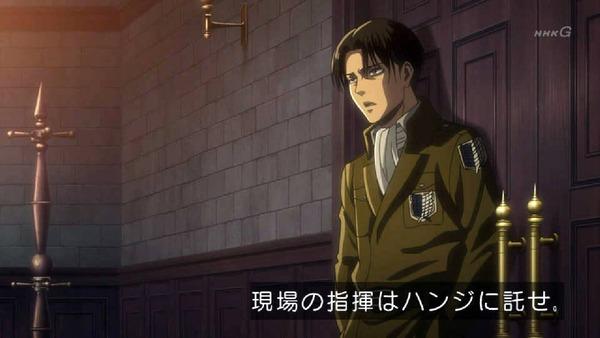 「進撃の巨人 Season3」49話 (7)