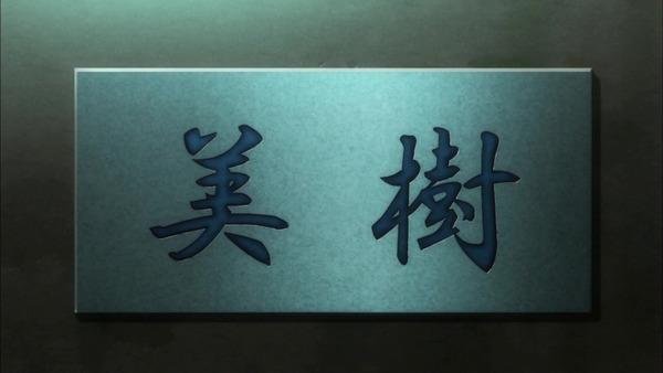 「まどか☆マギカ」6話感想 (19)