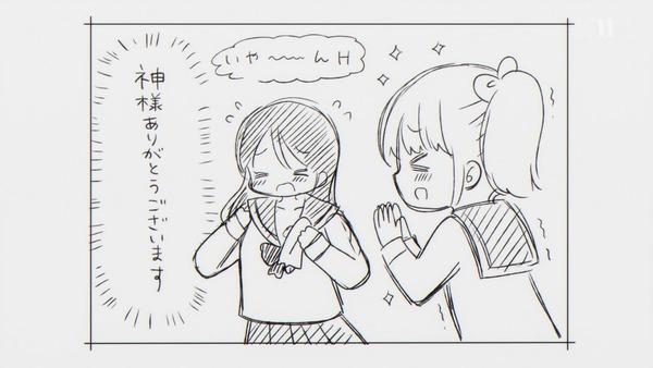 「こみっくがーるず」3話感想  (9)
