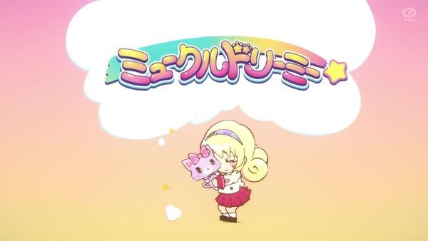 「ミュークルドリーミー」第1話感想 (56)