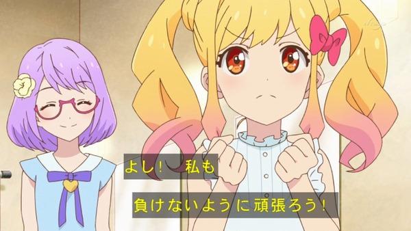 「アイカツスターズ!」第17話感想 (38)