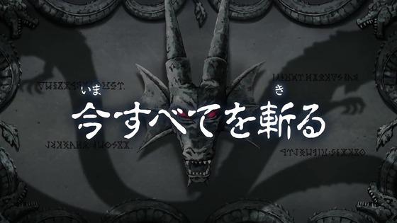 「ダイの大冒険」20話感想  (1)