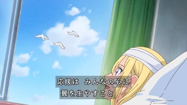 「HUGっと!プリキュア」42話感想 (89)