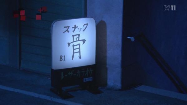 「地獄少女 宵伽」4期 7話 (1)