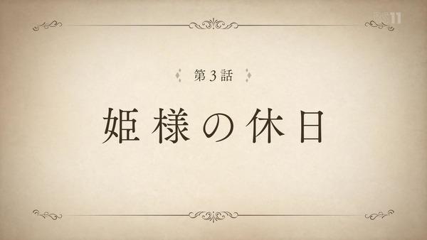 「マナリアフレンズ」2話感想 (60)