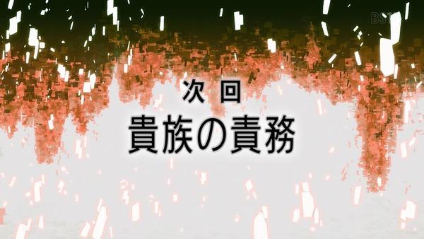 「アリシゼーション」SAO3期 8話感想 (48)