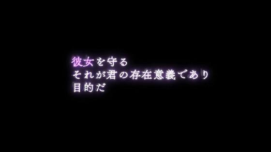 「Re:ゼロから始める異世界生活 氷結の絆」 (2)