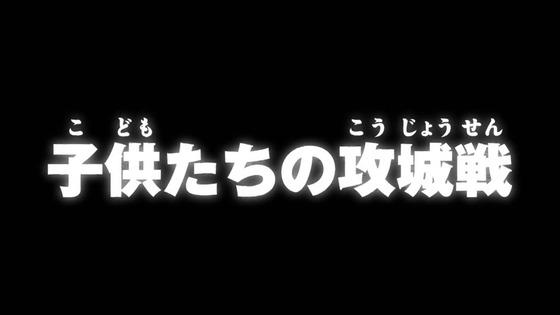「デジモンアドベンチャー:」第8話感想 (7)