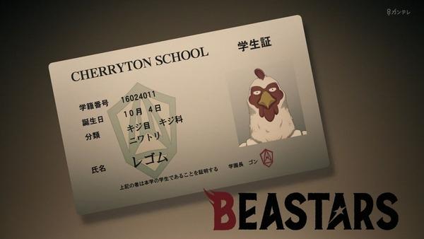 「BEASTARS」7話感想 (27)