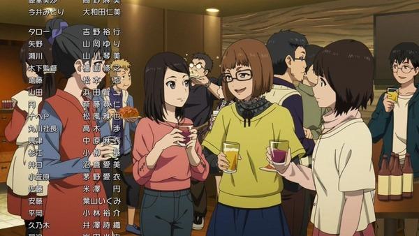 SHIROBAKO (120)
