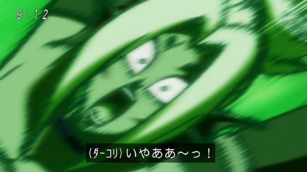 「ドラゴンボール超」105話 (19)