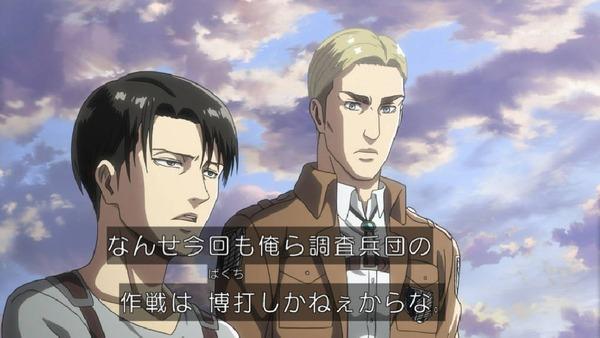 「進撃の巨人 Season3」(3期 9話)46話感想 (26)
