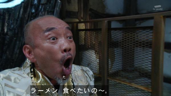 仮面ライダーゴースト (48)