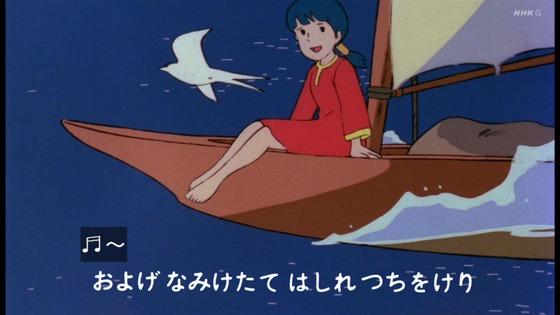 「未来少年コナン」第3話感想 画像 (1)