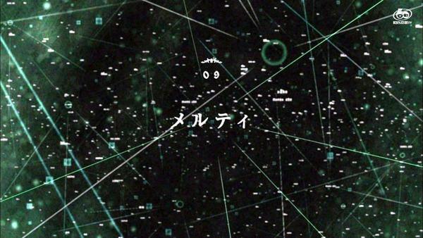 「盾の勇者の成り上がり」8話感想 (86)